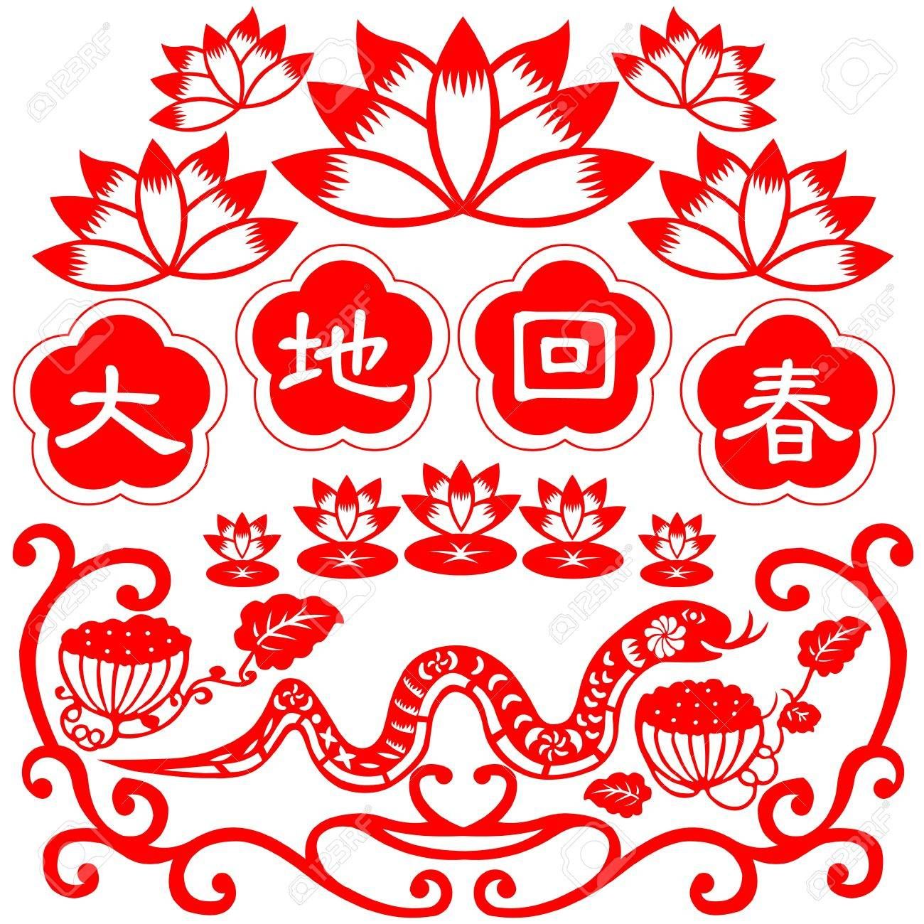 Chinese New Year Snake Stock Vector - 16795436