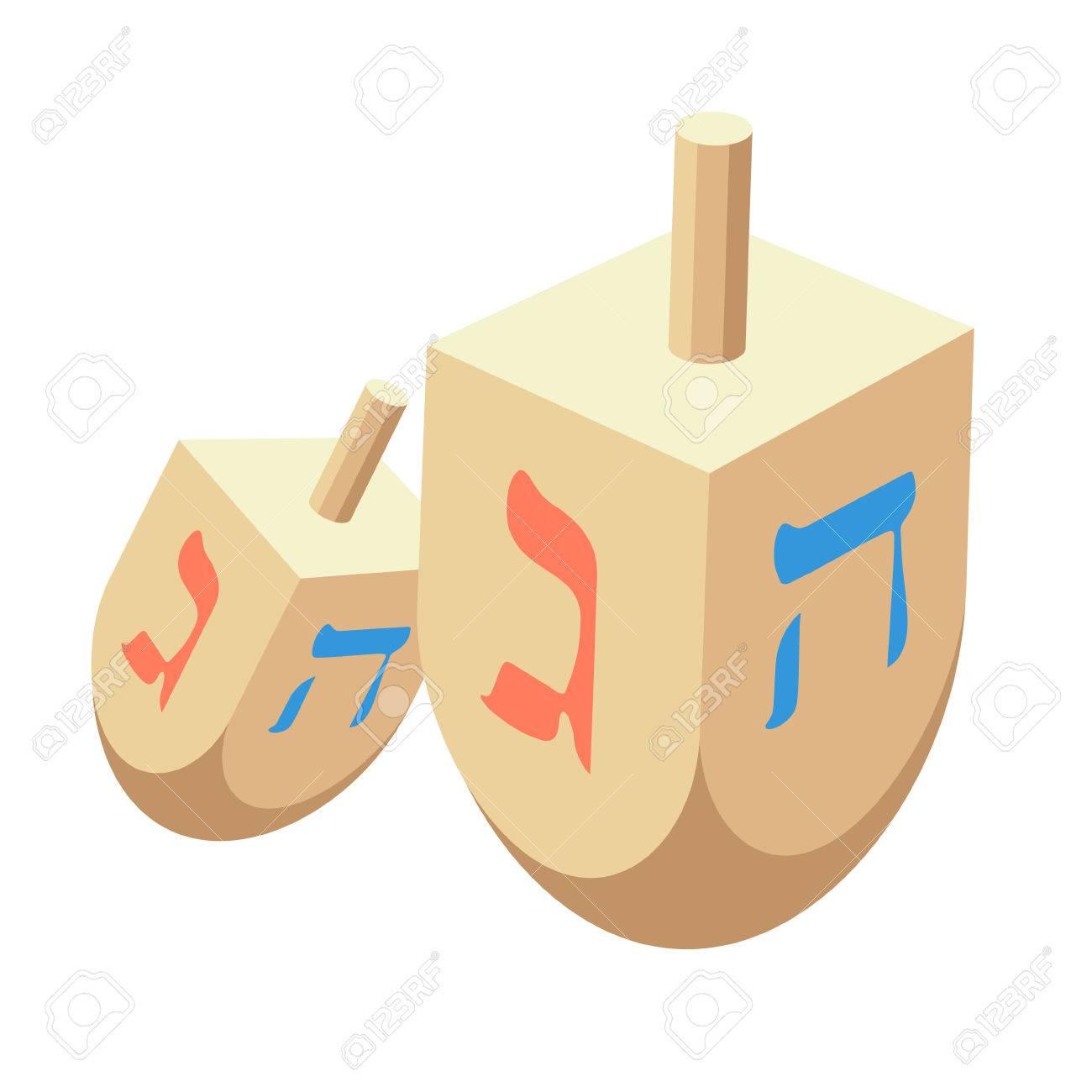 Symbols of hannukah images symbol and sign ideas dreidel vector illustration holiday of hanukkah element jewish holiday of hanukkah element jewish symbol for celebration biocorpaavc