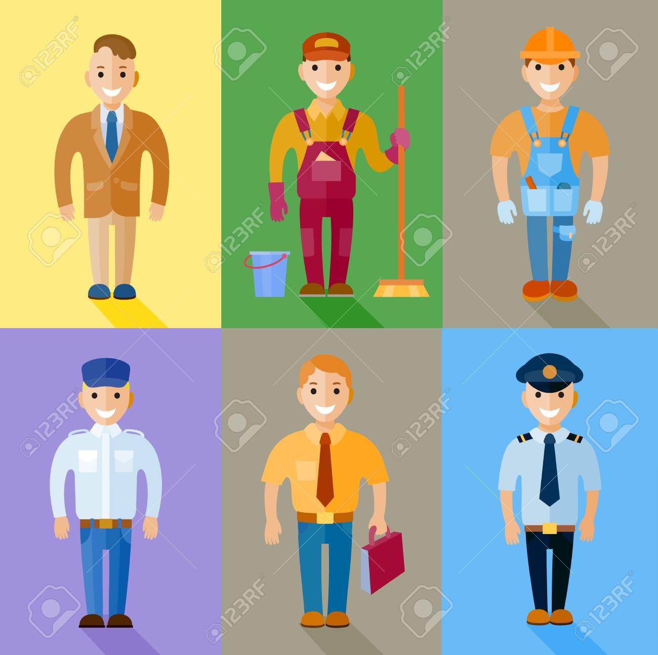 さまざまな職業の人たちのベクトル イラスト セット様々 な分野で従事