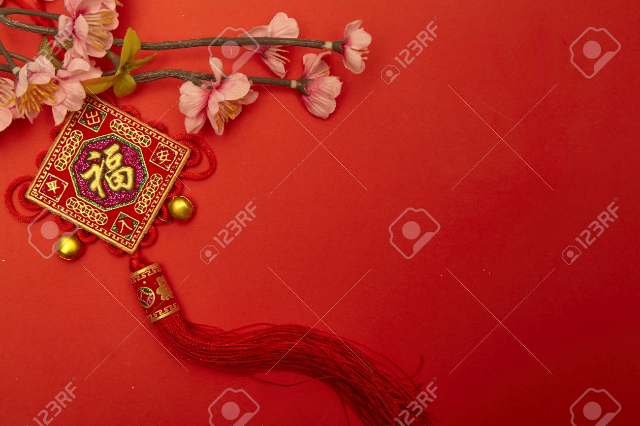 """Chinese new year 2020 ornament on red paper with Chinese letter """"FU"""" meaning meaning """"fortune"""" or """"good luck, gold ingot, Chinese lamp - 108095791"""