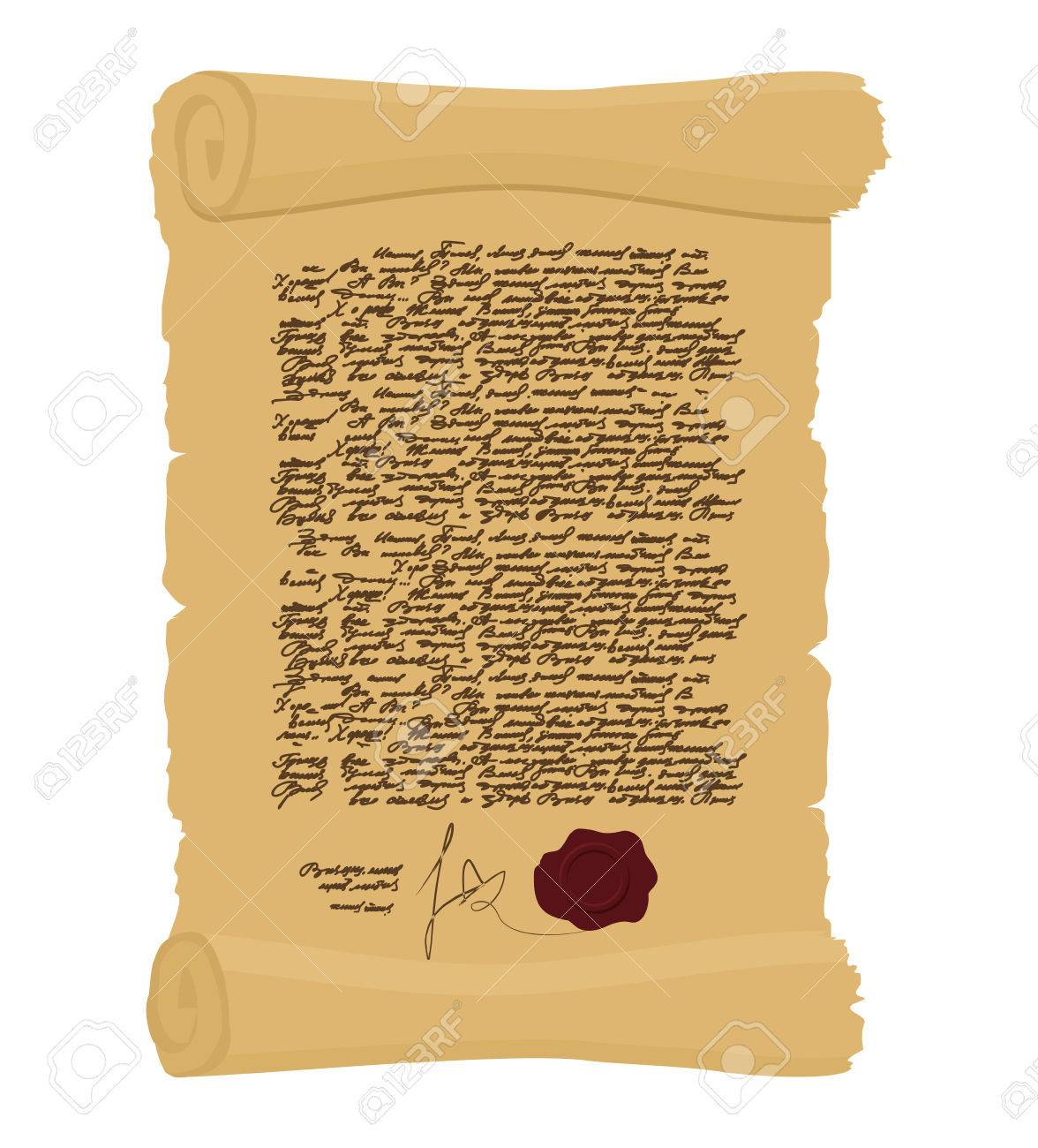 印刷と古代の勅令。秘密の古い黄...