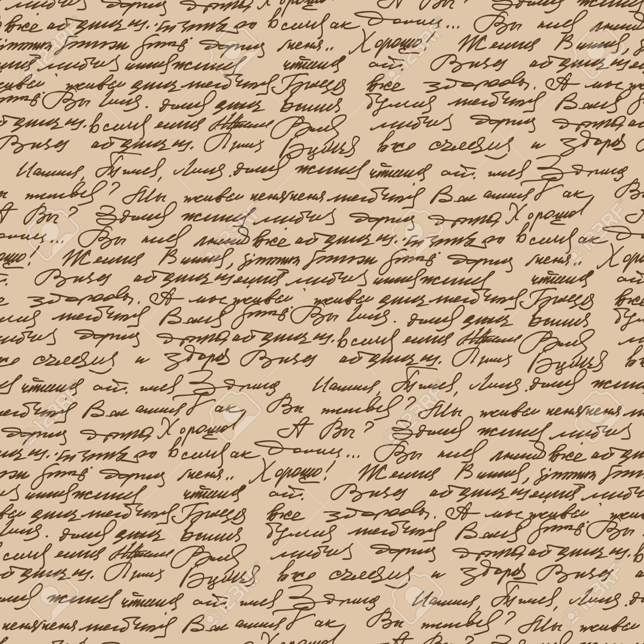 Texto Escrito A Mano De Estilo Vintage Sin Patrón. Escritura A Mano ...
