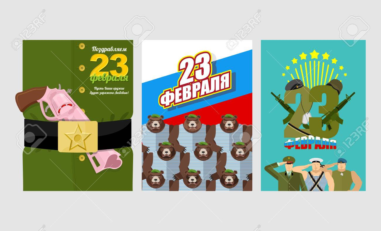 23 February Day Of Defenders Of Fatherland Set Of Fun Greeting