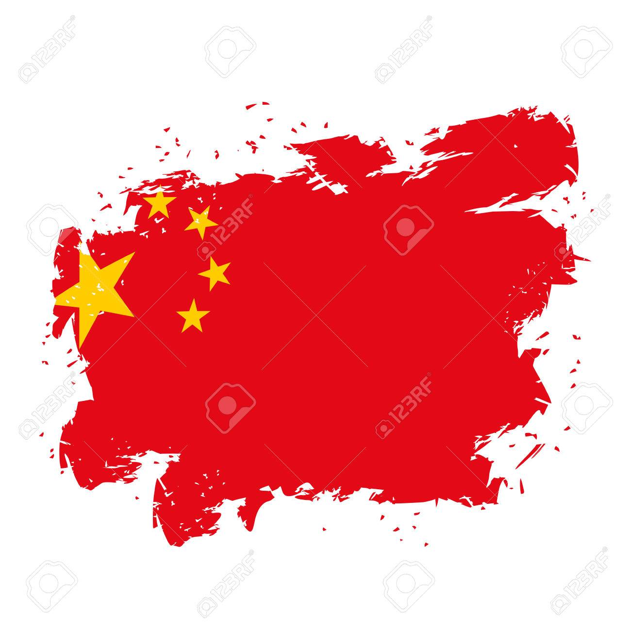 China State Symbol Clipart Library