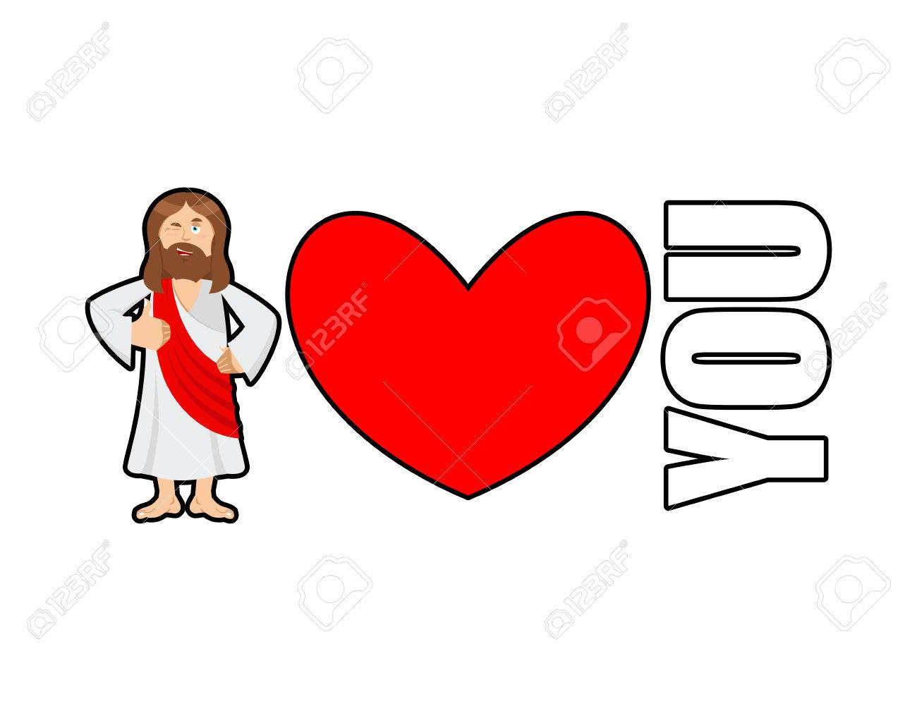 jesus loves you you need gog symbol of heart and son of god