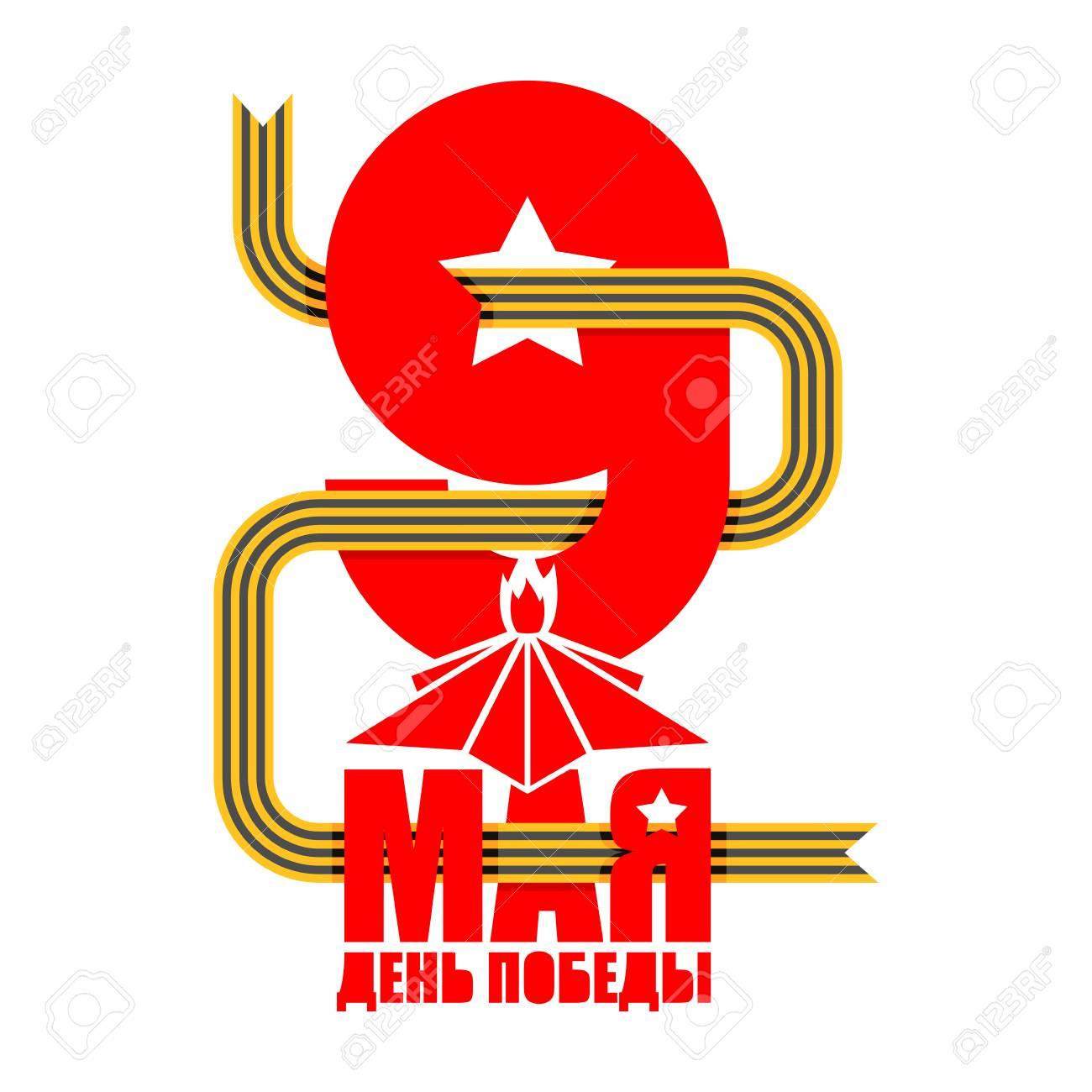 Banco русский шрифт скачать