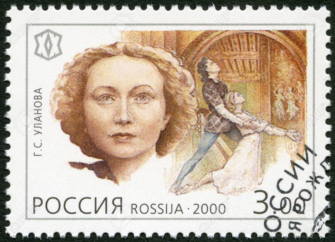 RUSSIA - CIRCA 2000: A stamp printed in Russia shows Galina S. Ulanova (1910-1998), ballet dancer, series National Cultural Milestones in the 20th Century, circa 2000 Stock Photo - 17523158