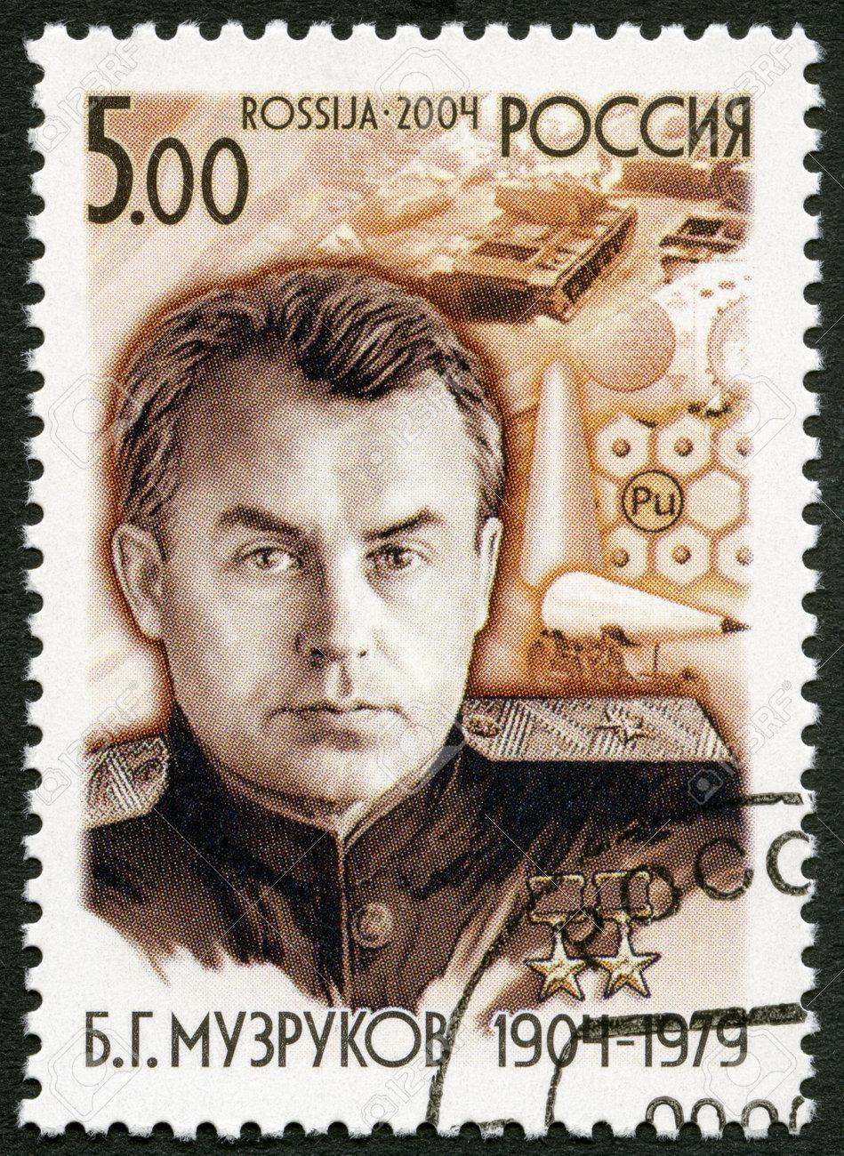 RUSSIA - CIRCA 2004: A stamp printed in Russia dedicated the birth centenary of B.G. Muzrukov, organizer of defense industry, circa 2004 Stock Photo - 21274664