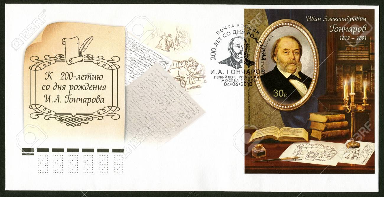 RUSSIA - CIRCA 2012: A stamp printed in Russia dedicated the 200th birth anniversary of I.A. Goncharov (1812-1891), a writer, portrait by I. Kramskoi, circa 2012 Stock Photo - 22034321