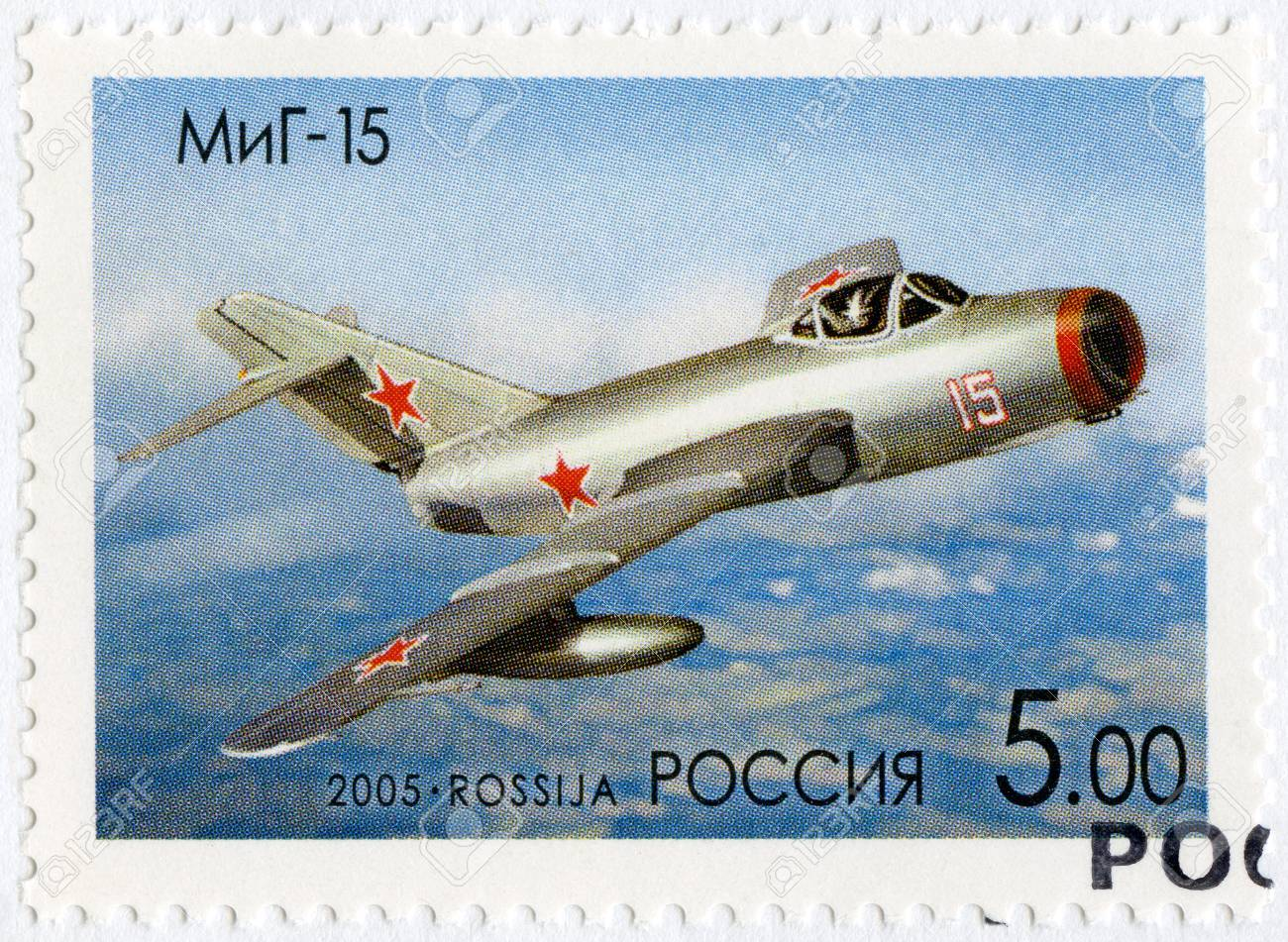 RUSSIA - CIRCA 2005: A stamp printed in Russia shows The Mikoyan-Gurevich