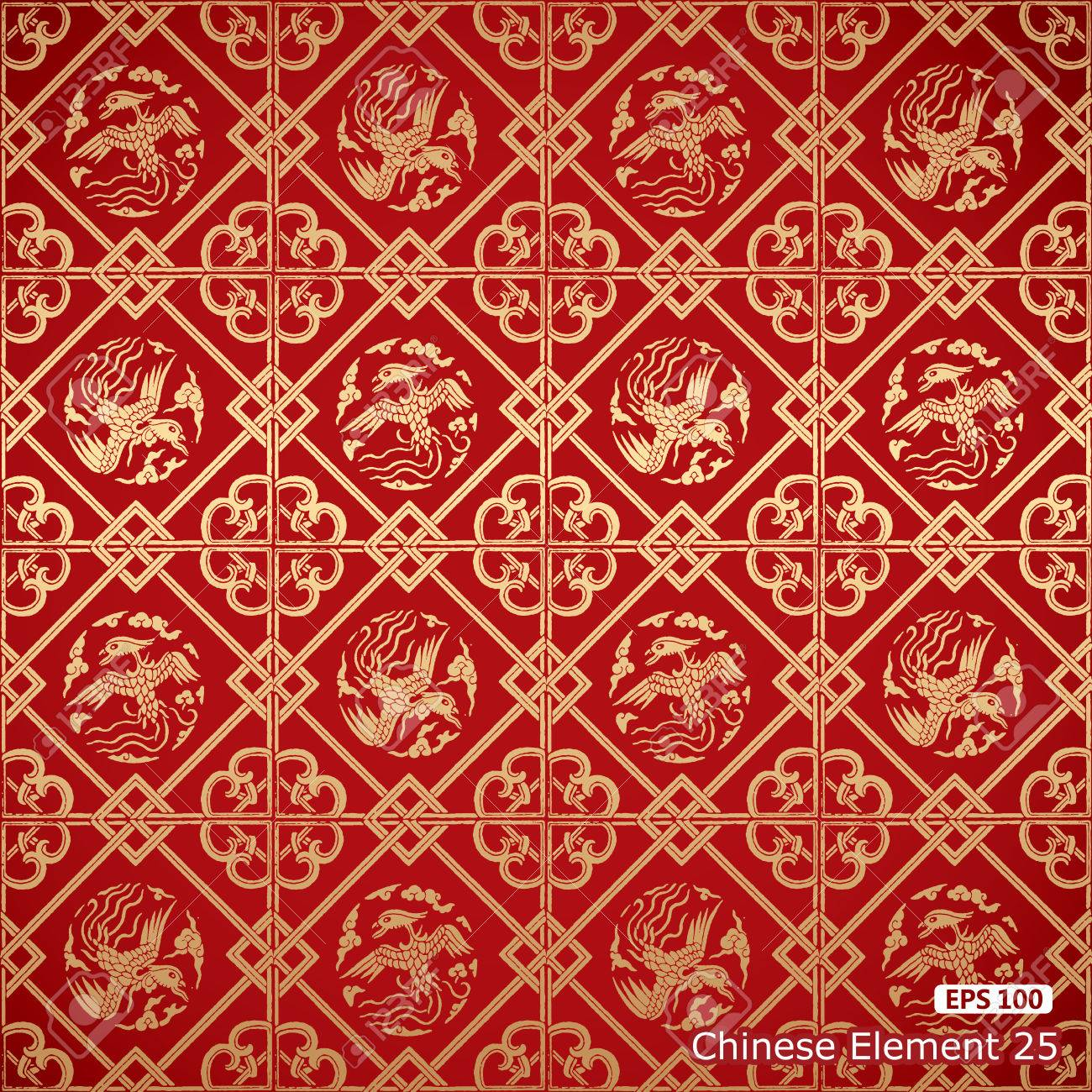 シームレスなダマスク織ヴィンテージ中国壁紙のイラスト素材 ベクタ Image
