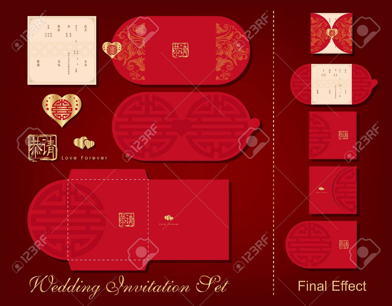 A Complete Wedding Invitation Set. Include Card, Folder, Envelope ...