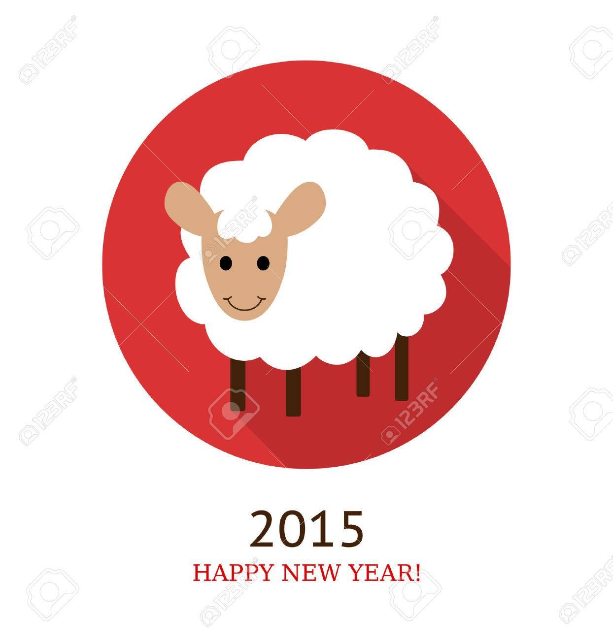 羊 15 年のシンボルのイラスト フラット スタイル のイラスト素材 ベクタ Image