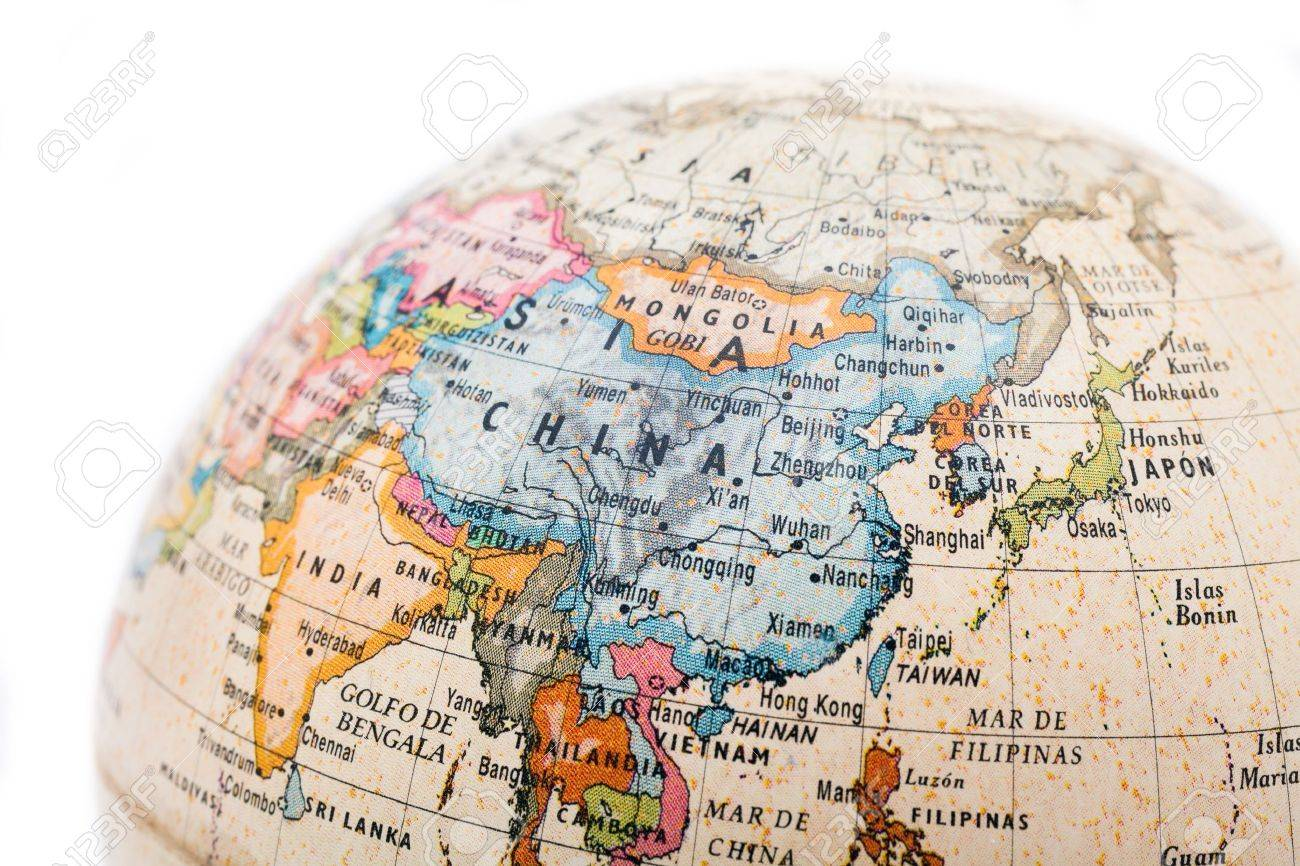 Spinning Globe: Part Of A Globe With Map Of China Isolated On White  Background