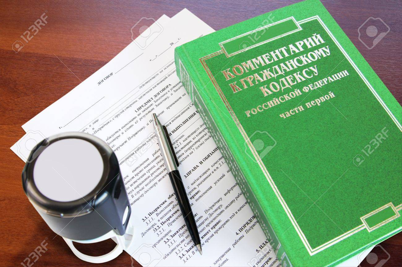 Of the Civil Code of the Russian Federation: assignment of the right of claim. Sample of the assignment agreement 89