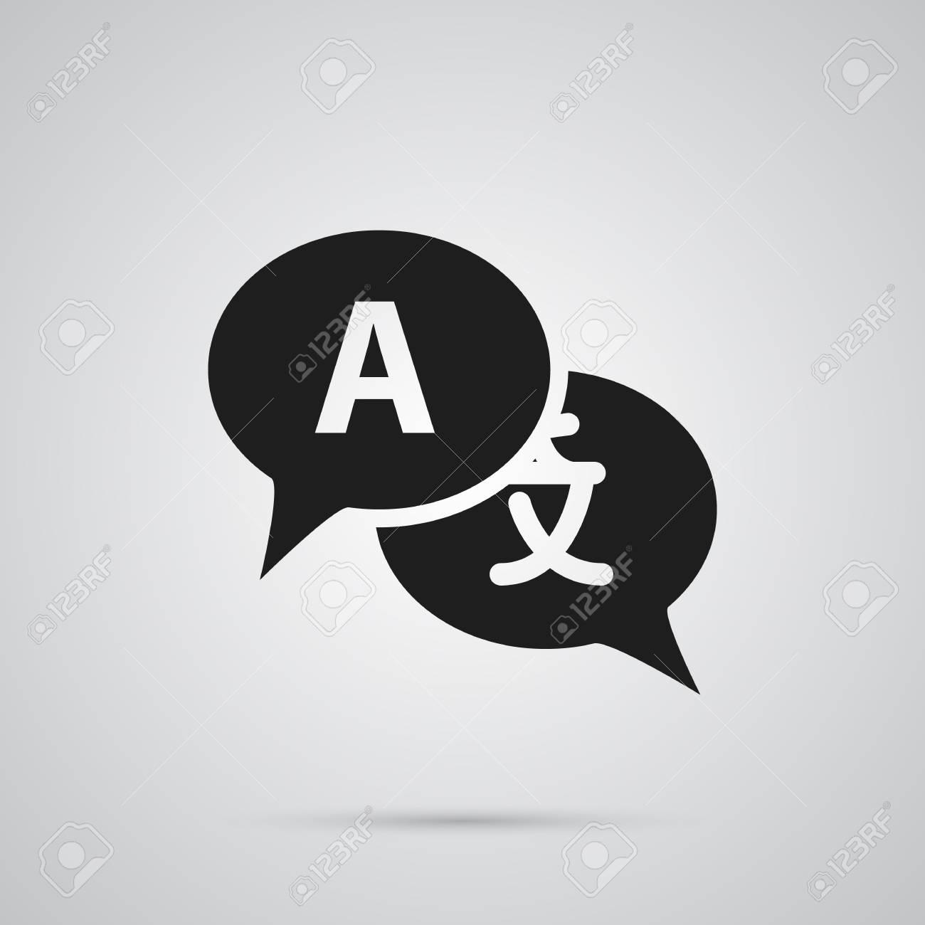 brancher partenaire traduction