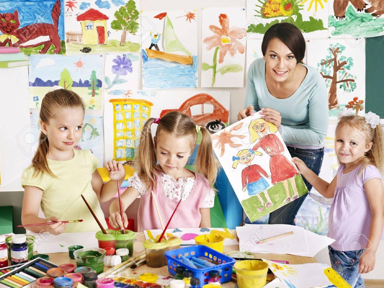 картинка учитель и дети в школе