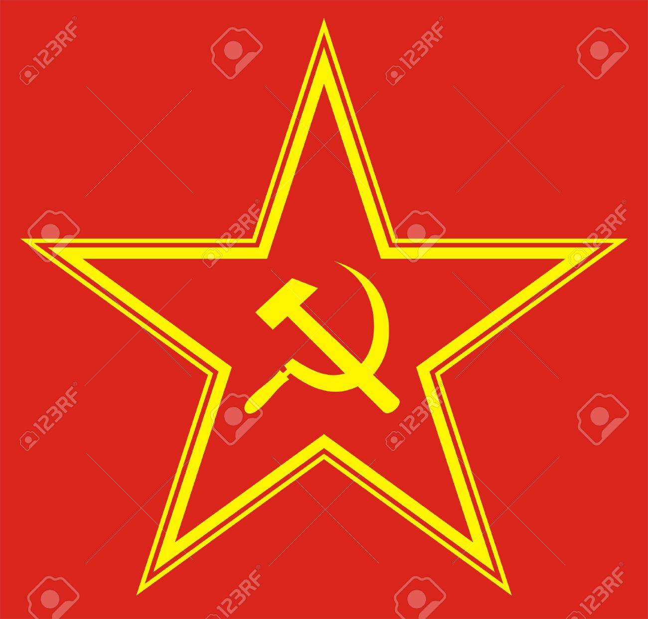 Communist Symbol Star Communist red star with hammer