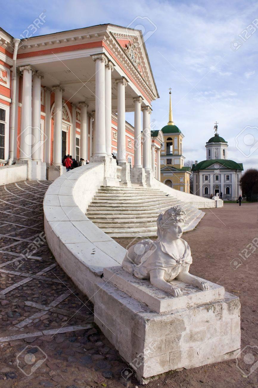 Museum � farmstead Kuskovo. Palace and church Stock Photo - 3777913