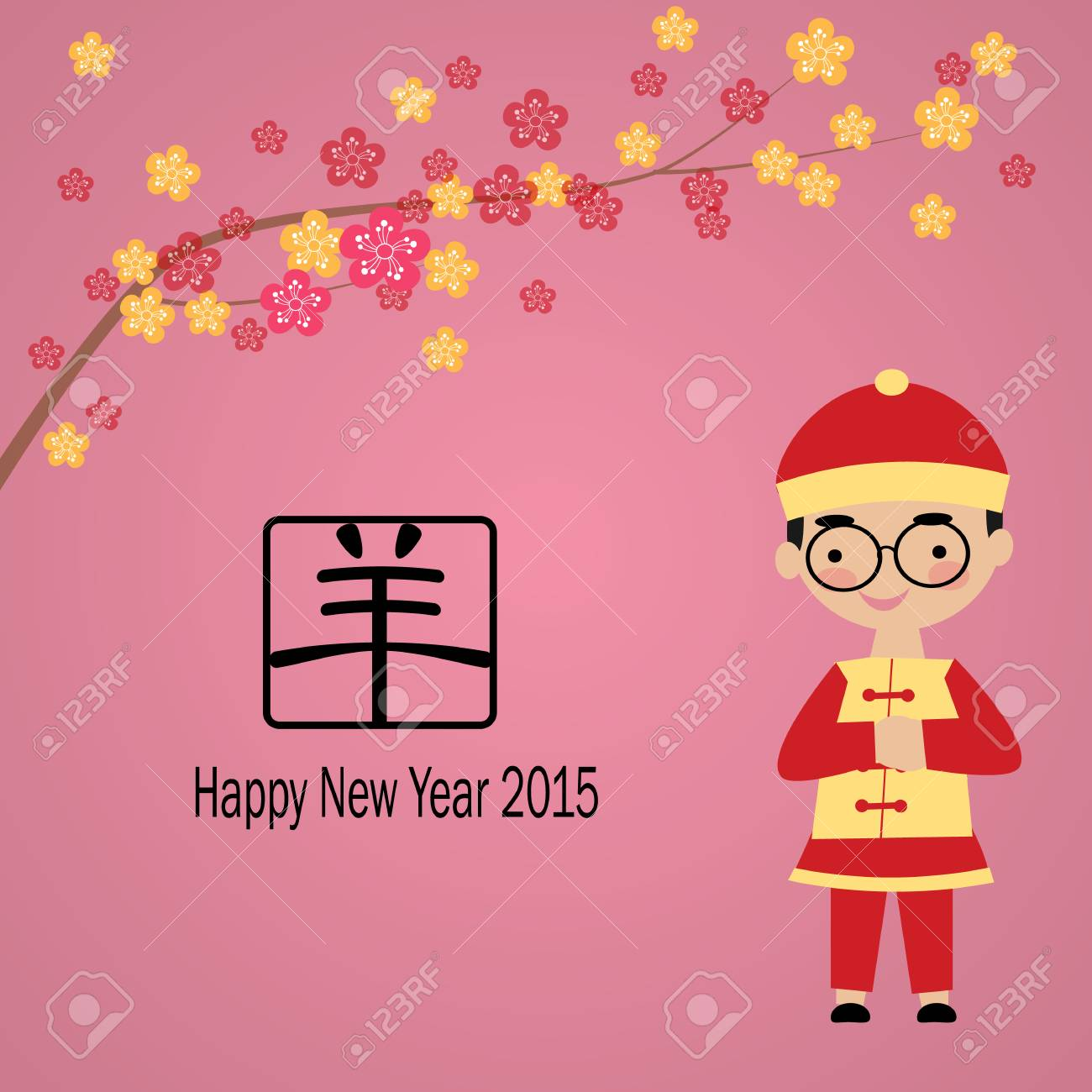 Happy Chinese New Year 2015 With Kids Royalty Free Cliparts Vectors
