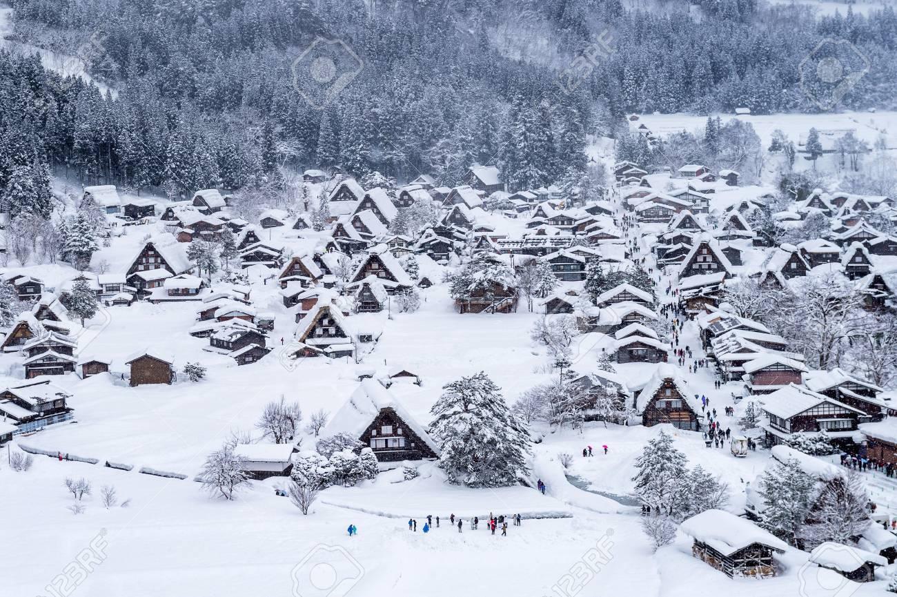 Shirakawa-go village in winter, Japan. - 96039177
