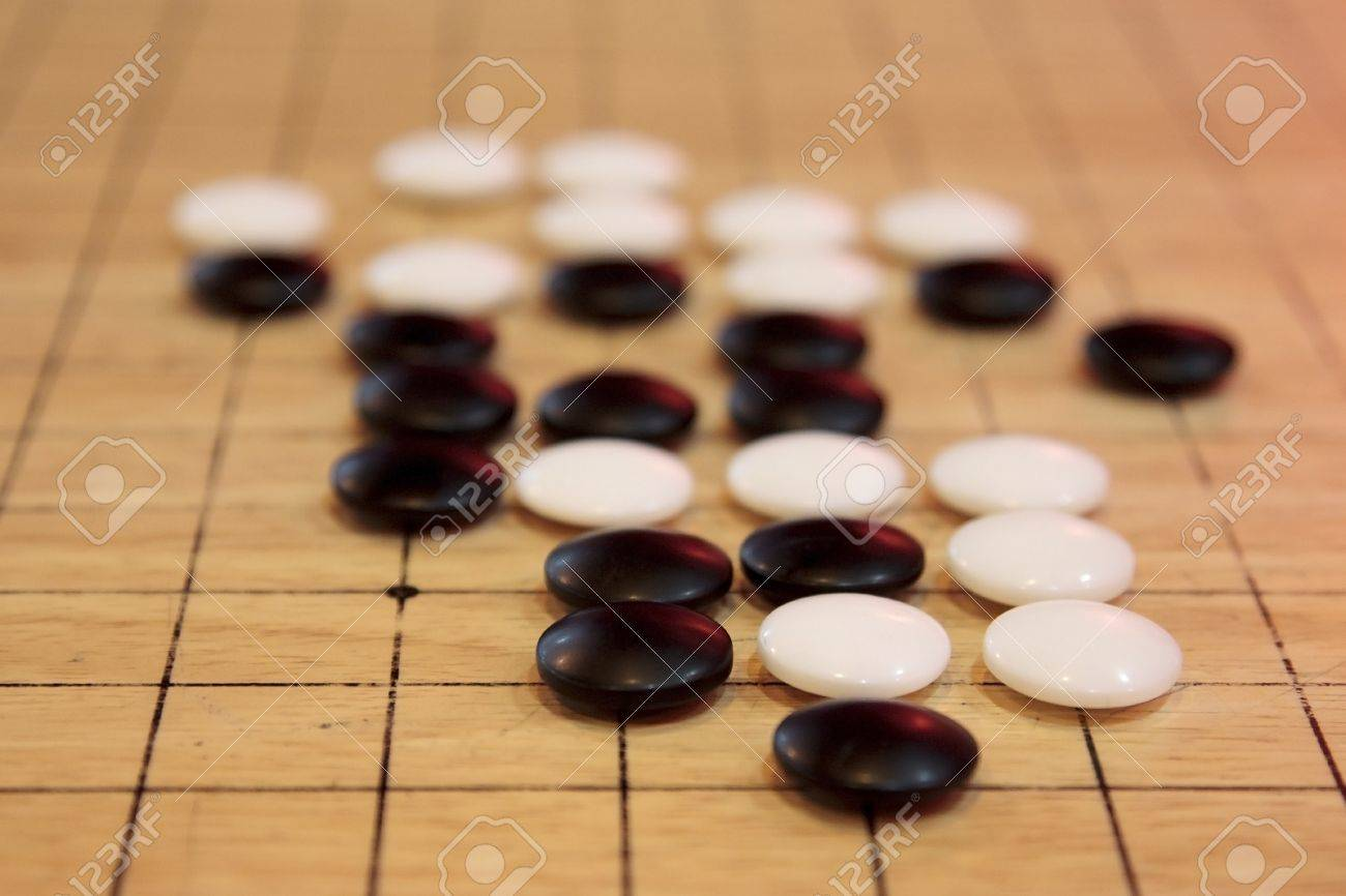 Goh Or Go A Chinese Ancient Board Game Stock Photo