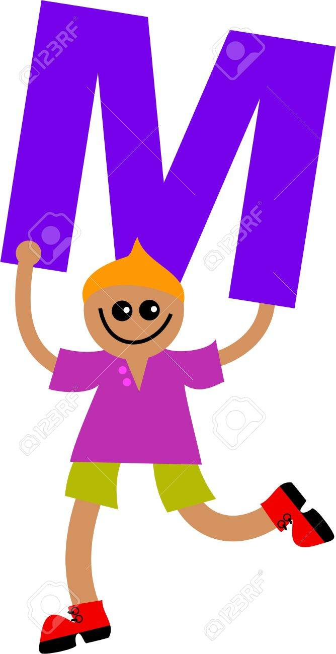 Happy little boy holding a giant letter M. Stock Photo - 5538660