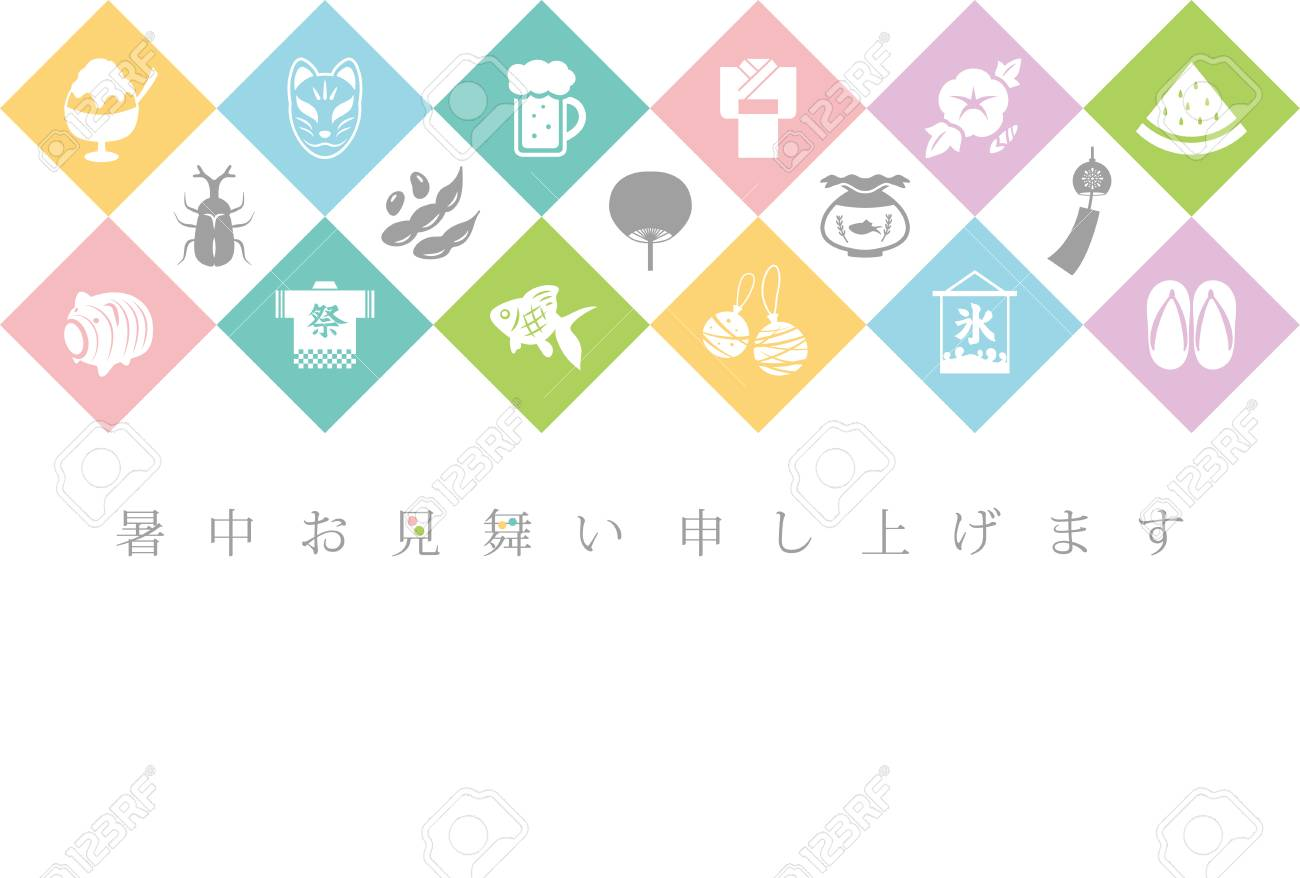Summer greeting card of japanese summer icon royalty free cliparts summer greeting card of japanese summer icon stock vector 79241010 m4hsunfo