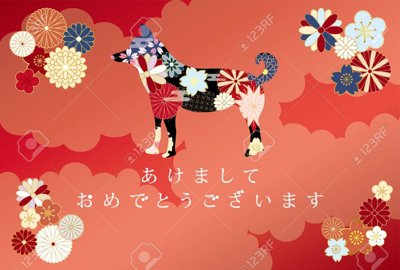 A Japanese New Year's card in 2018, vector illustration on red background. - 88176013