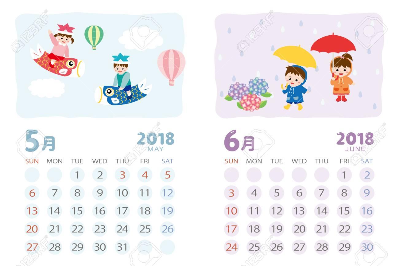 日本の行事と 2018 年のカレンダー テンプレートです5 月6 月の
