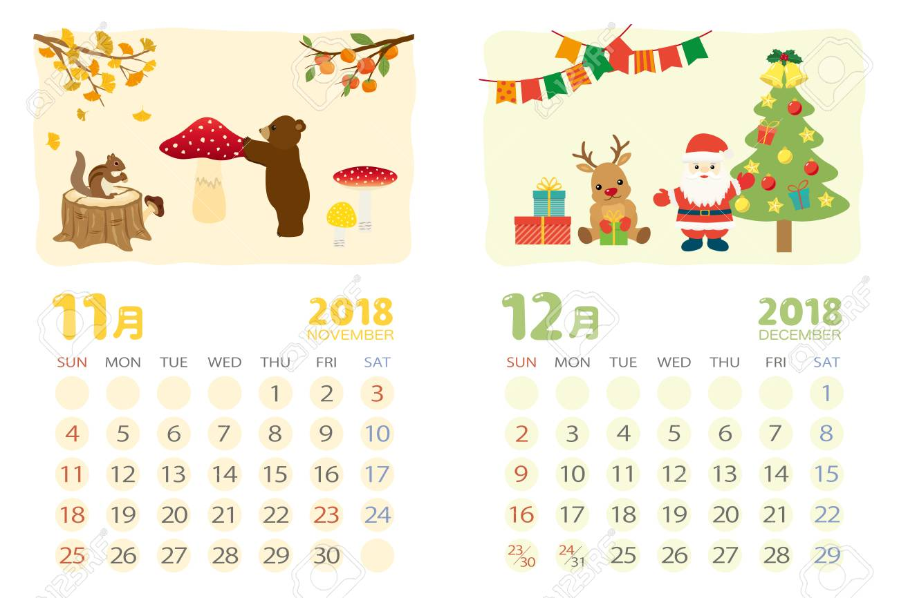 日本の行事と 2018 年のカレンダー テンプレートです11 月12 月の