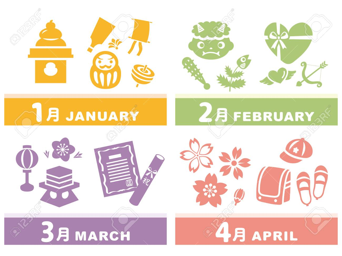 日本で 1 月2 月3 月4 月の伝統行事のイラスト素材ベクタ