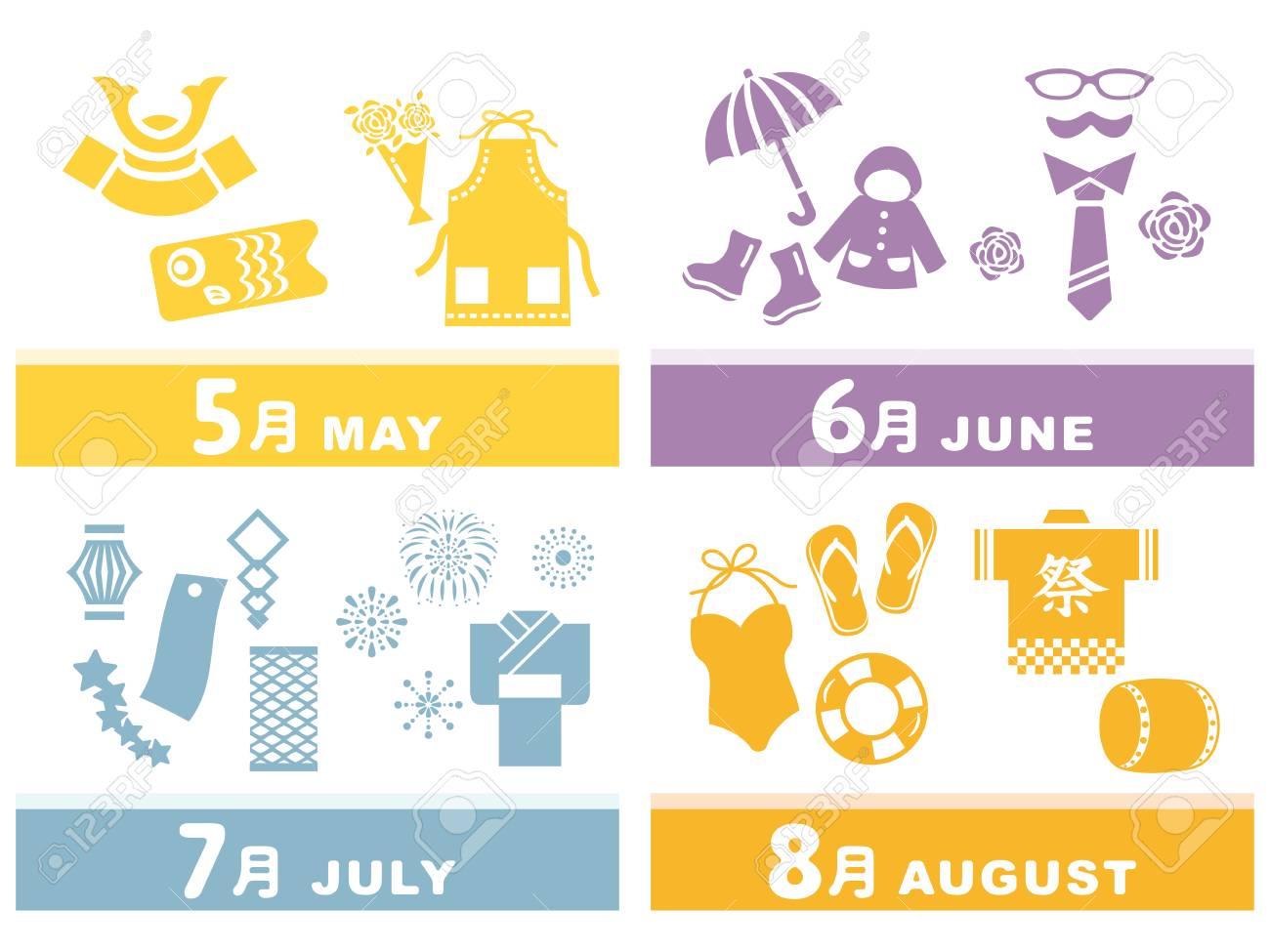 日本の 5 月6 月7 月8 月の伝統行事のイラスト素材ベクタ