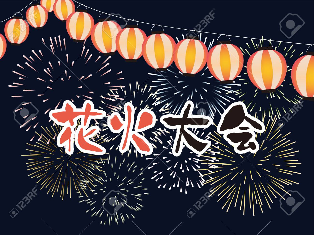 fireworks display event vector poster royalty free cliparts