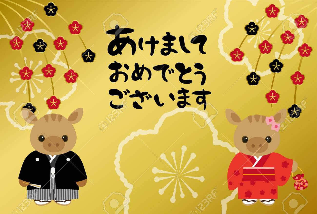 Japanese New Yearu0027s card in 2019. The zodiac sign in 2019 is..