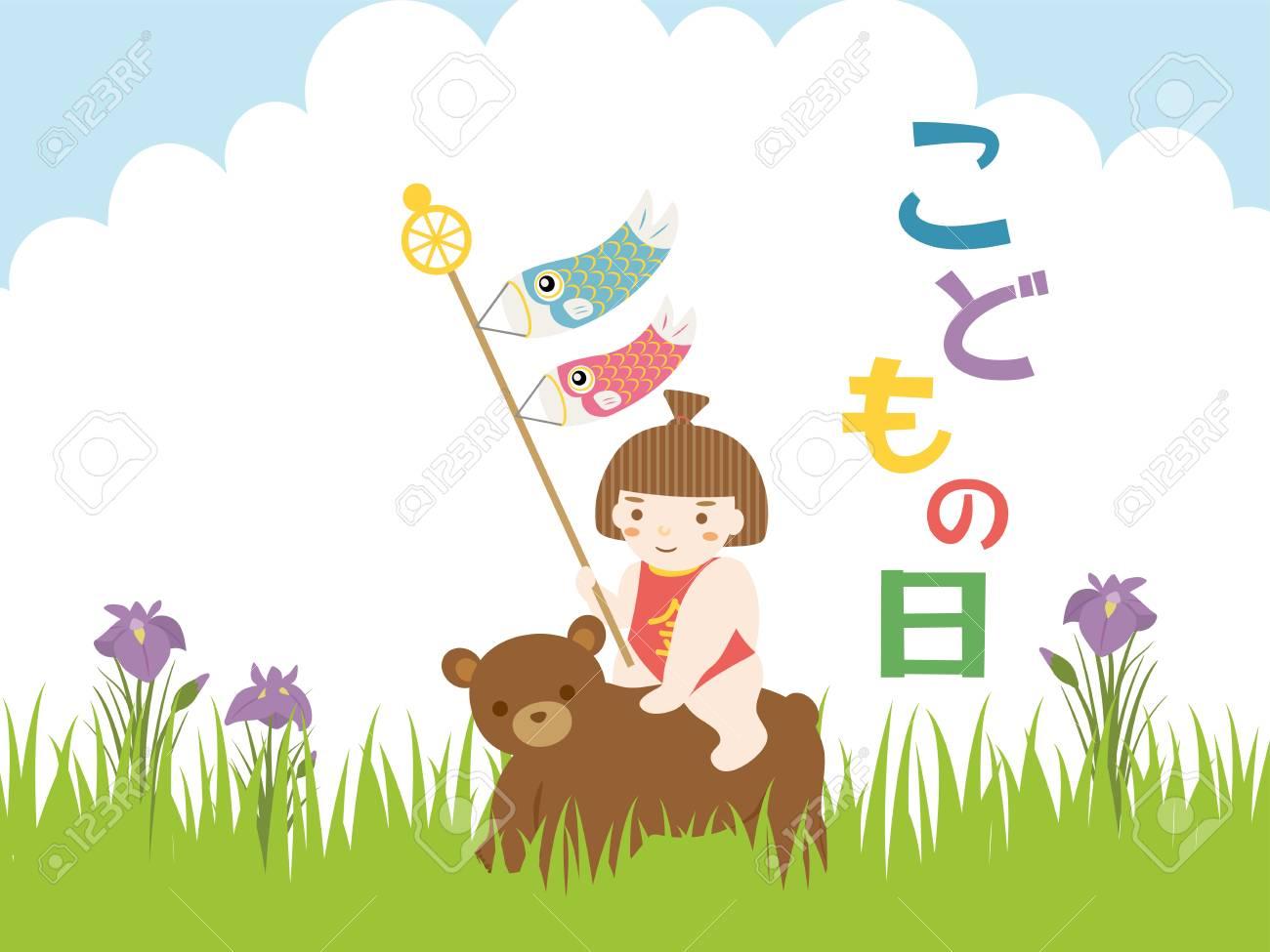 Children's day.
