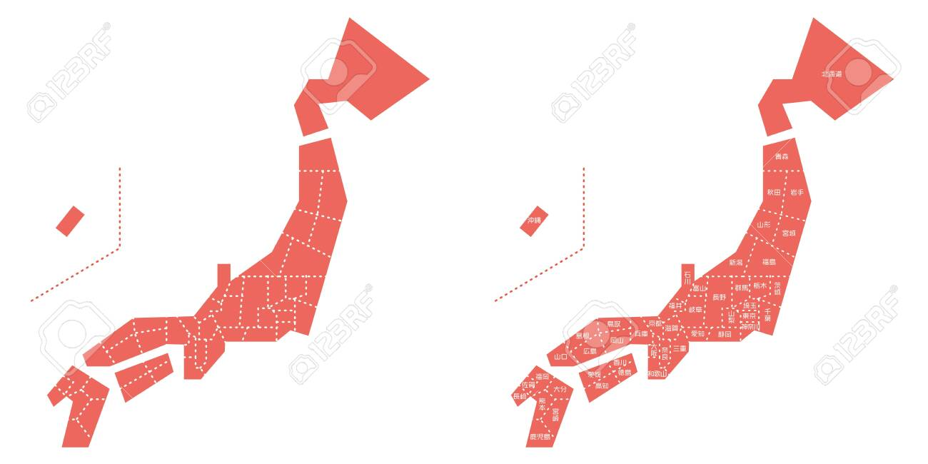 Picture of: Japanese Map Vector Illustration Set Of A Blank Map And A Map Royalty Free Cliparts Vectors And Stock Illustration Image 139344114