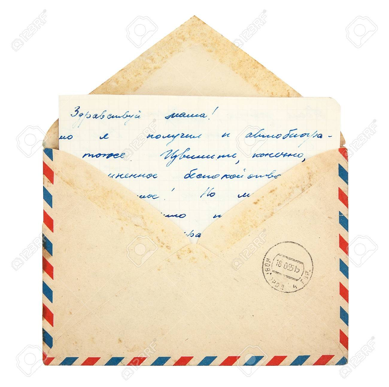 old envelope and letter on a white background stock photo picture
