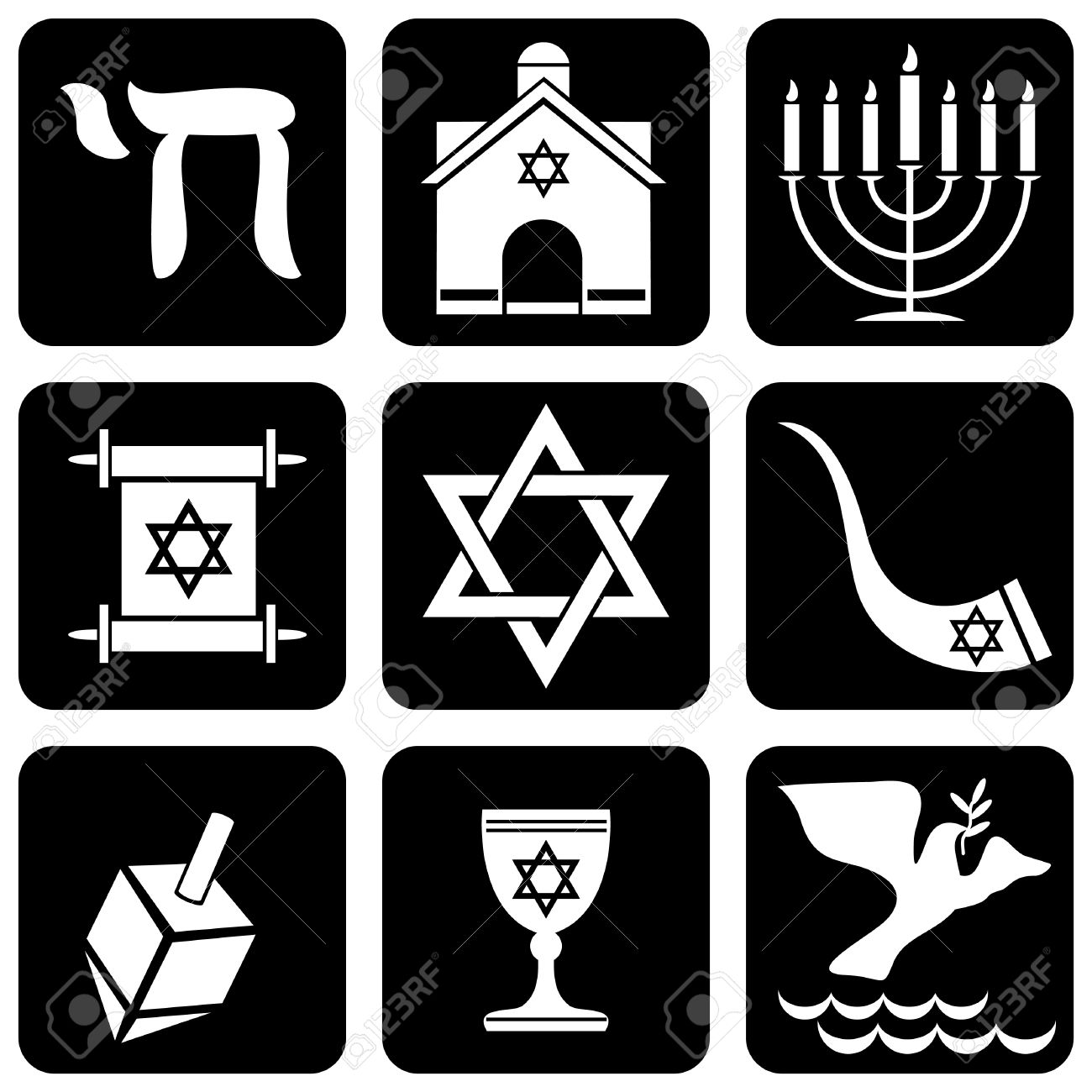 Jewish Relious Symbols Clipart Library