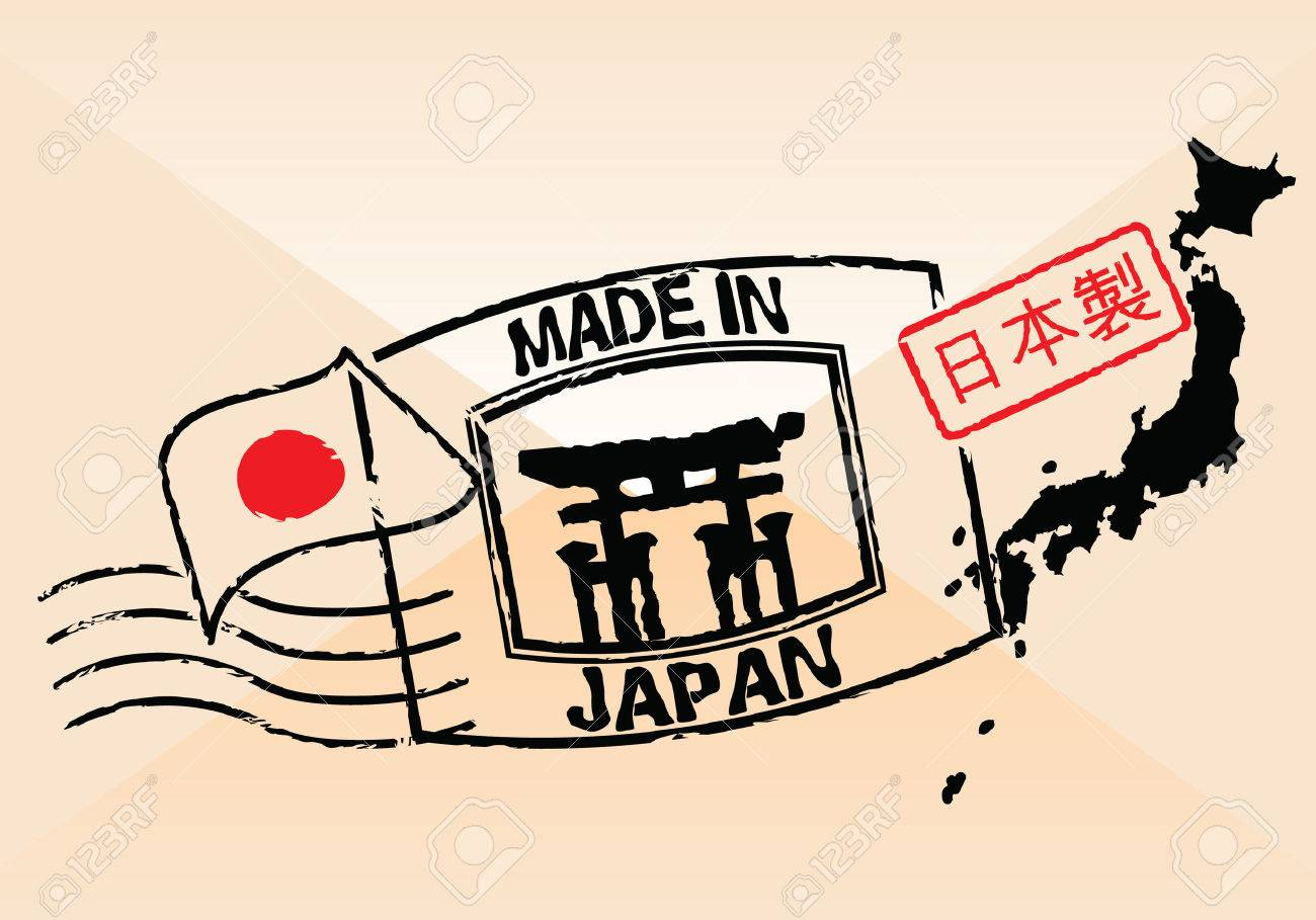 Japanese stamp with a flag and a map. Made in japan Stock Vector - 7584236