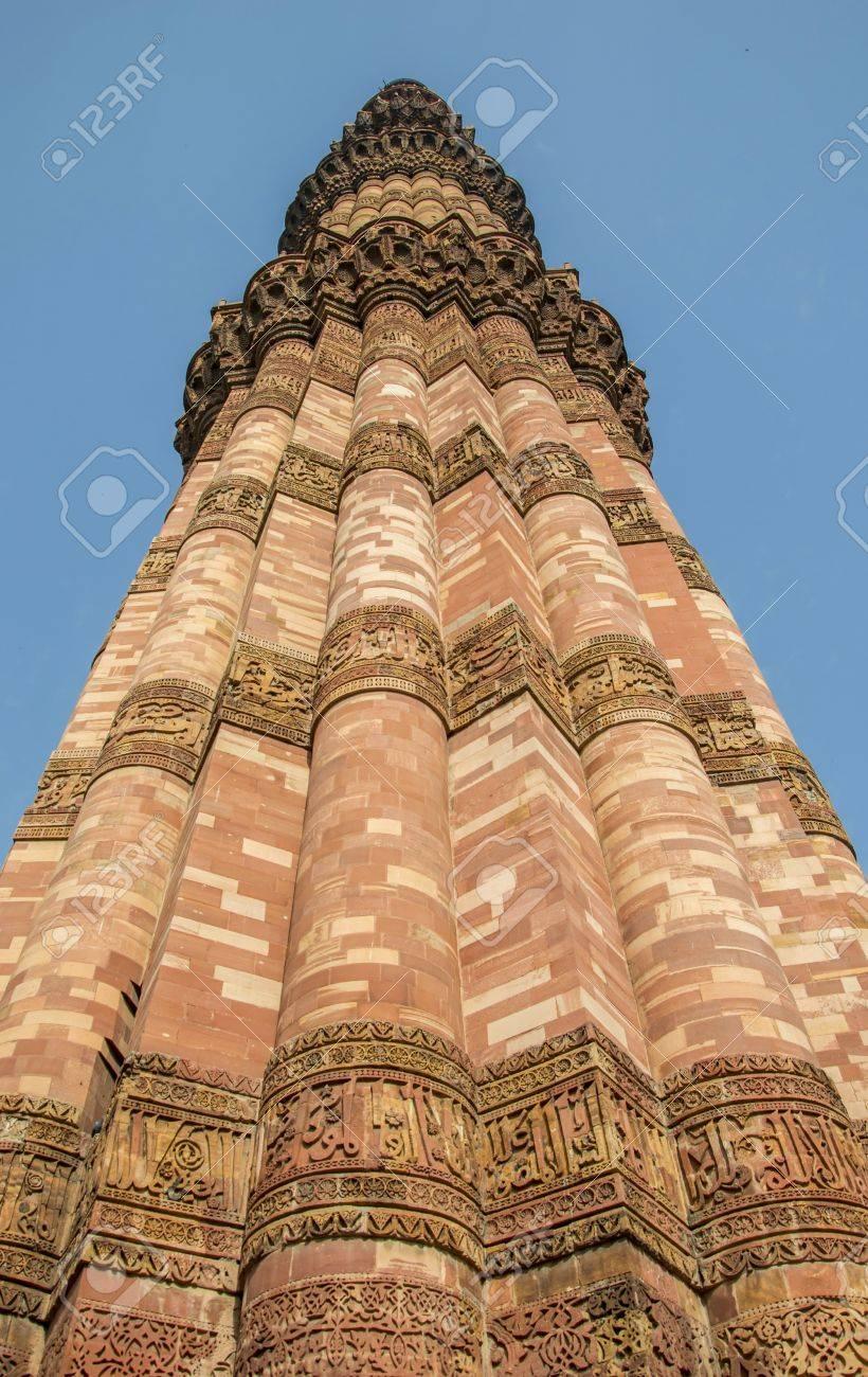 Qutub Minar En El Centro Del Encuadre Vertical. La Columna Principal ...
