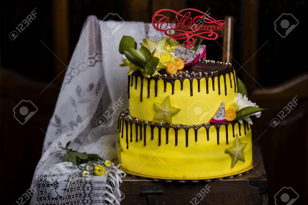 Prime Birthday Chocolate Tiered Cake With Exotic Fruits Stock Photo Personalised Birthday Cards Akebfashionlily Jamesorg