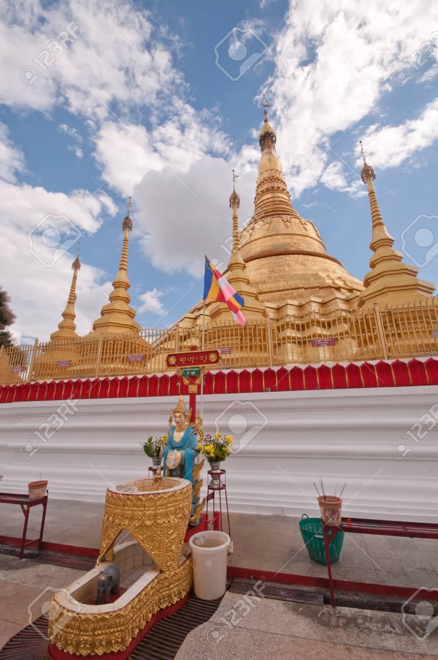 Pagoda Shwe Da pile Maha Chedi Choi Da stack  Yangon, Myanmar Stock Photo - 20904273