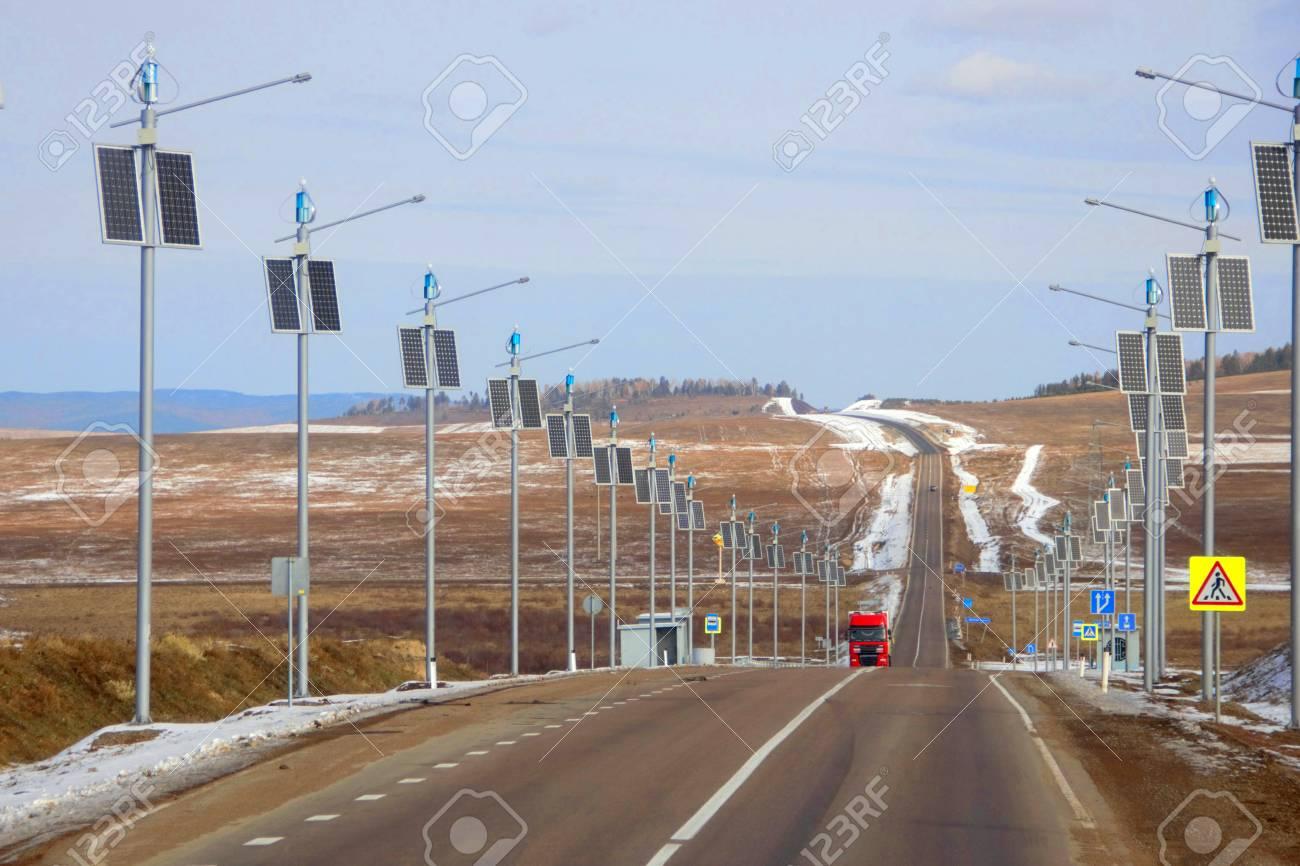 Illuminazione indipendente la fermata con l uso di pannelli solari