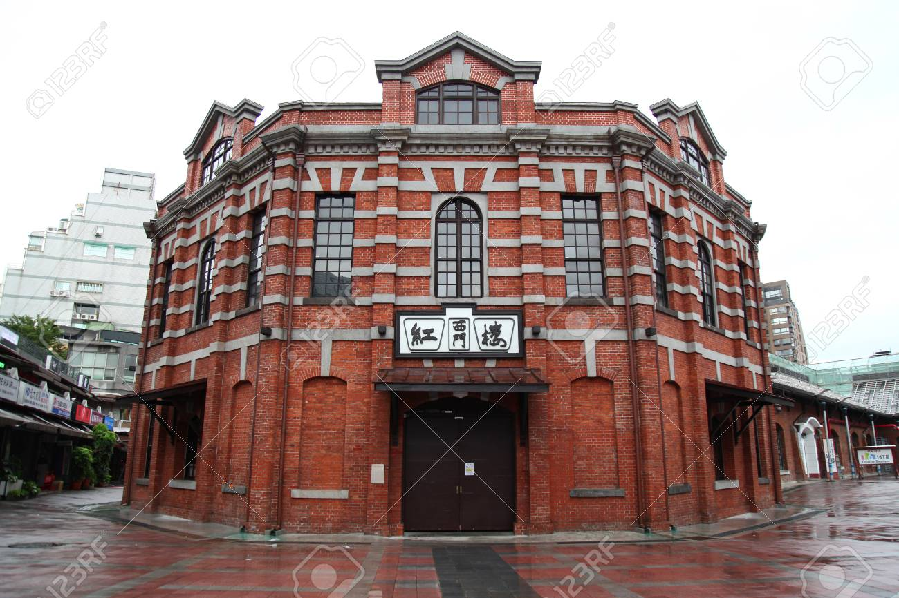 Taipei, Taiwan - October 11, 11: The Red House located at Ximending..