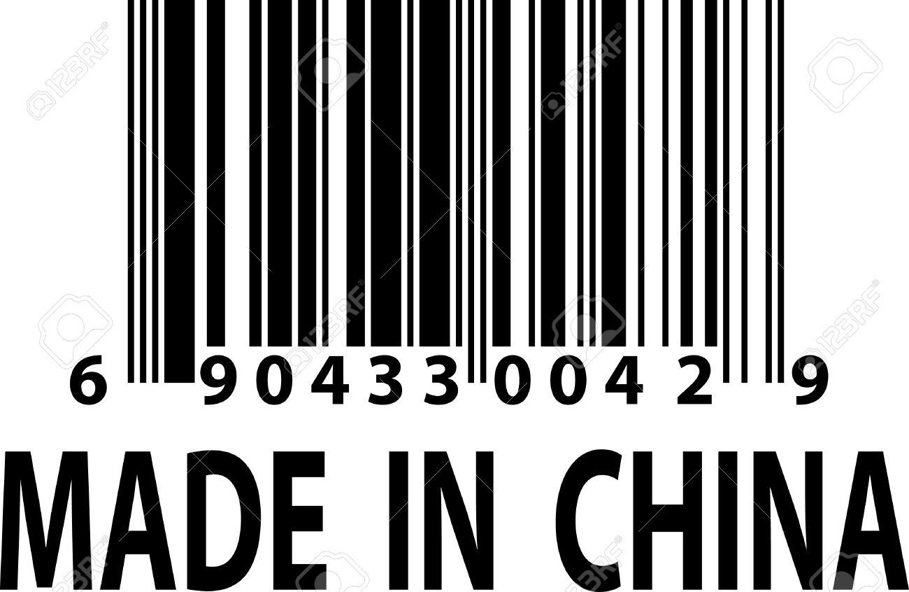 Une tiquette de code barres de vecteur fabrique en chine clip banque dimages une tiquette de code barres de vecteur fabrique en chine thecheapjerseys Image collections