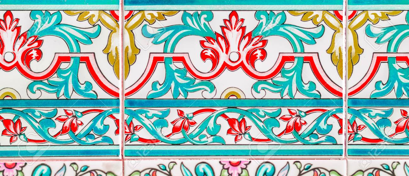 Traditional Ornamental Spanish Decorative Tiles, Original Ceramic ...