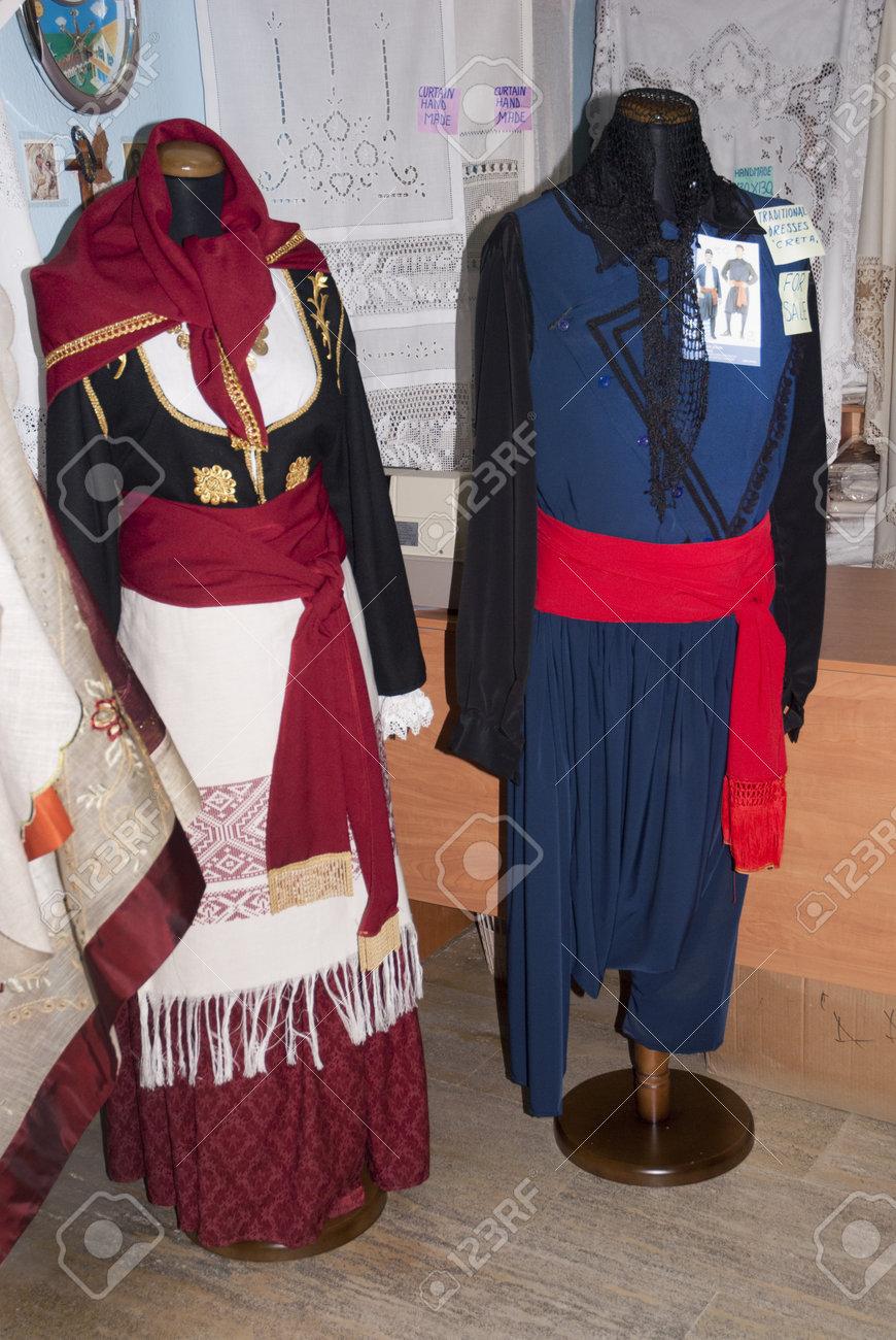 vânzări la cald vânzător en-gros Cumpără Cretan National Costume In Rethymno Crete Stock Photo, Picture And ...