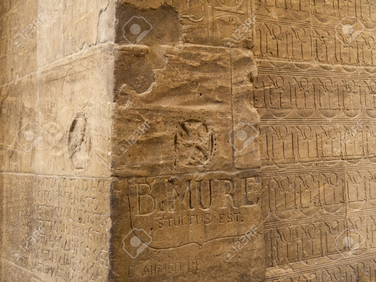 Christia Cross in The Temple to Isis, Horus and Osiris on Philae