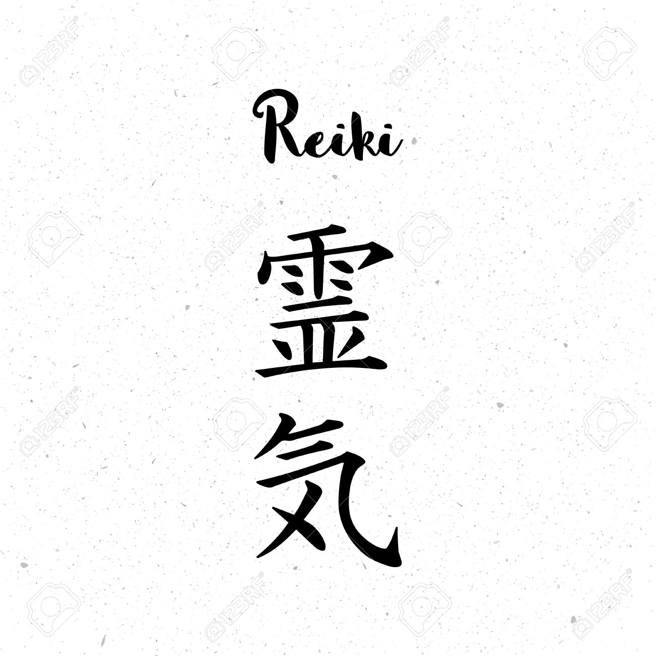 Sacred geometry reiki symbol the word reiki is made up of two sacred geometry reiki symbol the word reiki is made up of two japanese words biocorpaavc